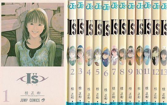 "I""s(アイズ)】キャラクター人気投票結果ランキング | 【アニメ、声優 ..."